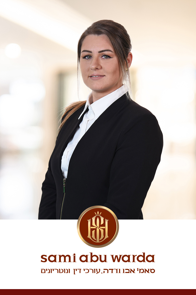 עורכת דין אולגה פייזולין